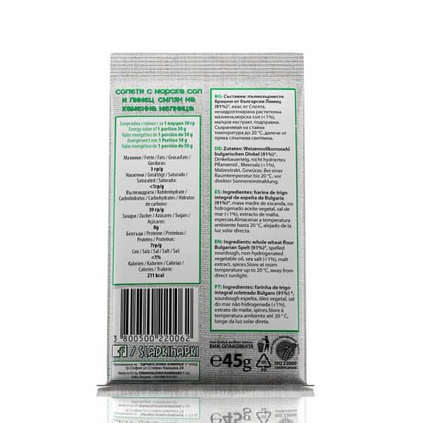 Съдържание на Лимецки солети от лимец