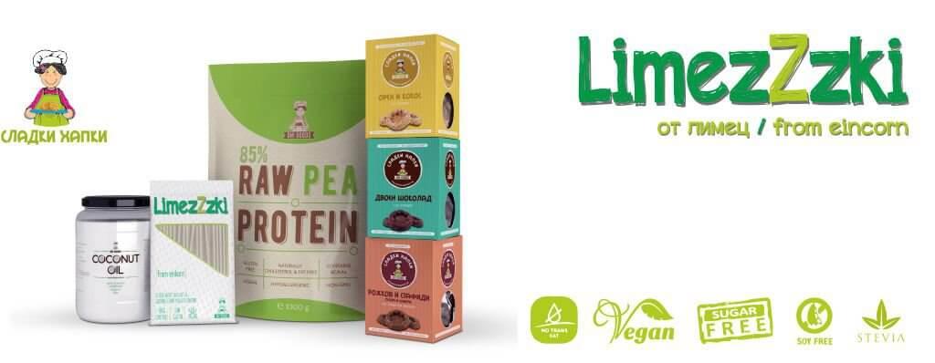 OhBites, LimezZzki, Pea protein